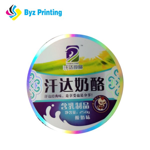 Healthy product sticker paper glossy lamination custom design labels printing