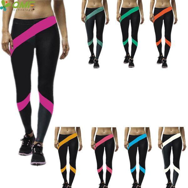 Stripe Fitness Running Tights Black High Waist Yoga Leggings Super Stretchy Sports Trousers Womens Full Length Pant Slim Dry Fit