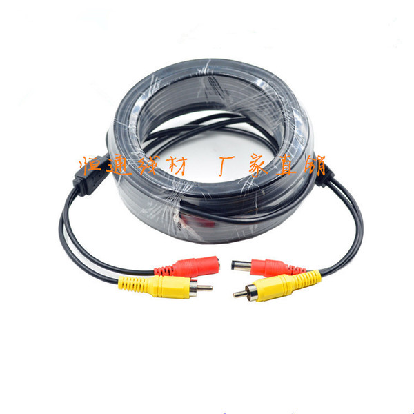 Monitor RC & DC Power Audio Integrated Cable & AV Lotus Head Audio Wire 10M