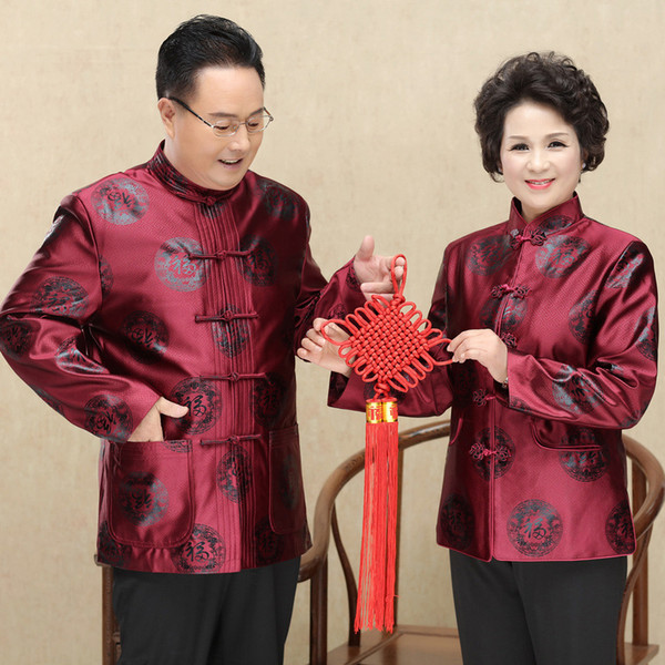 2018 Autumn Winter New Chinese Traditional Woman Tops Thick Coat China Lovers Dress Longevity Wedding Costume New Year Clothings