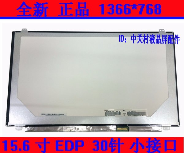 Brand New for Acer V5-573 V5 573 Laptop Screen with Touch Digitizer LCD Screen + Touch Digitizer Assembly Test Before Shipping
