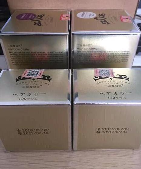 top popular VIP link 2018 new hot sale mofajang hair wax for hair styling 120pcs carton box DHL free shipping 2019