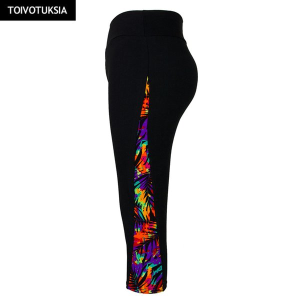 TOIVOTUKSIA Running Tights Female Printed Leggings for Women Leggins Sportswear Velvet Sport Fitness Pants Walking Trousers