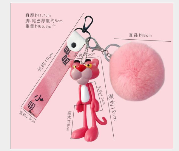 PINK PANTHER KEYRING double sided! I LOVE HEART