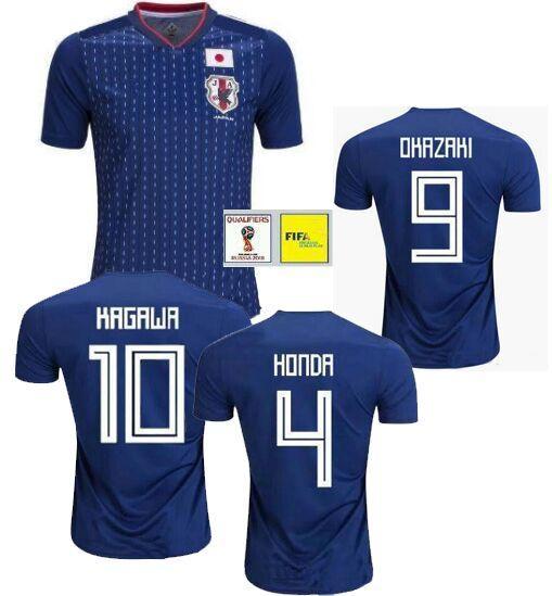 World cup patch 2018 maglie footabll maglie calcio Janpan di qualità thai ATTON HONDA Kojiro Hyuga Capitano giapponese Ozora Tsubasa Shirt