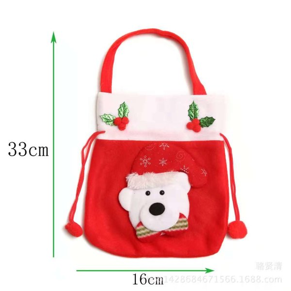 Christmas bags, decorations, candy bags, Santa Claus gift bags, napped cloth, Christmas tree pendants, rope, snowman, little bear.
