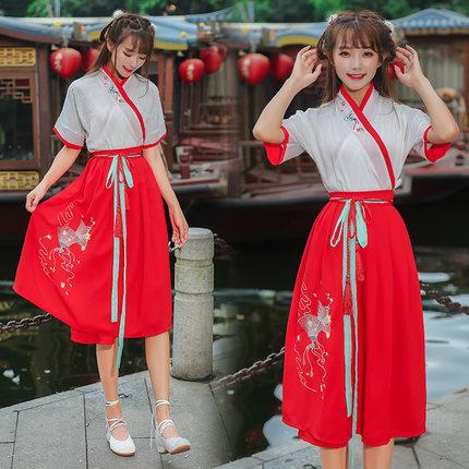 Fada de Dança Popular chinesa Traje de Fadas Mulheres Chiense Tradicional Clássica Hanfu Traje Feminino Antiga Princesa Dinastia Tang Terno 90