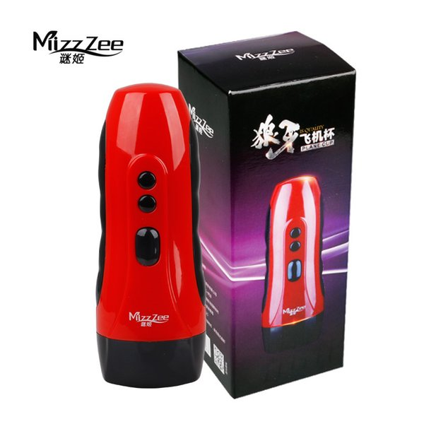 2018 NEW USB Charged 10 Speed Vibration Girls Realistic Vagina Artificial Pussy Male Electric Masturbator Adult Sex Toys for Men Y18982802