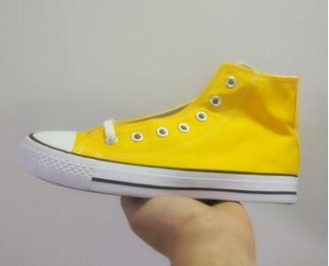 노란색 높은