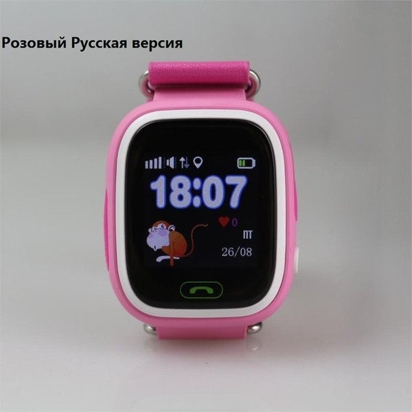 Russo Pink Q90