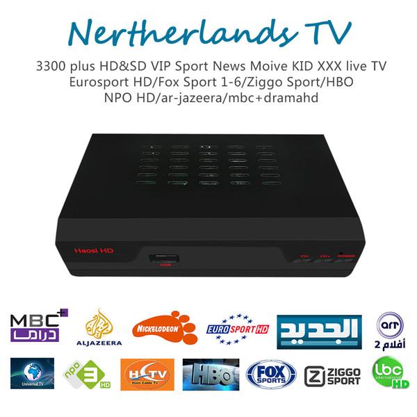HAOSIHD nederland abonnement iptv box free 3500 Holland Sweden Africa chs with VOD better mag 256 mag250 media player