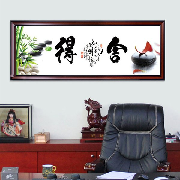 2018 New Pattern Fully-jewelled Diamonds Picture Willing To Office Calligraphy And Painting Chinese Ink Calligraphy Masonry Embroidery A Liv