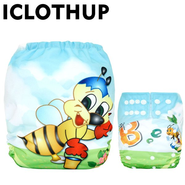bee diaper only