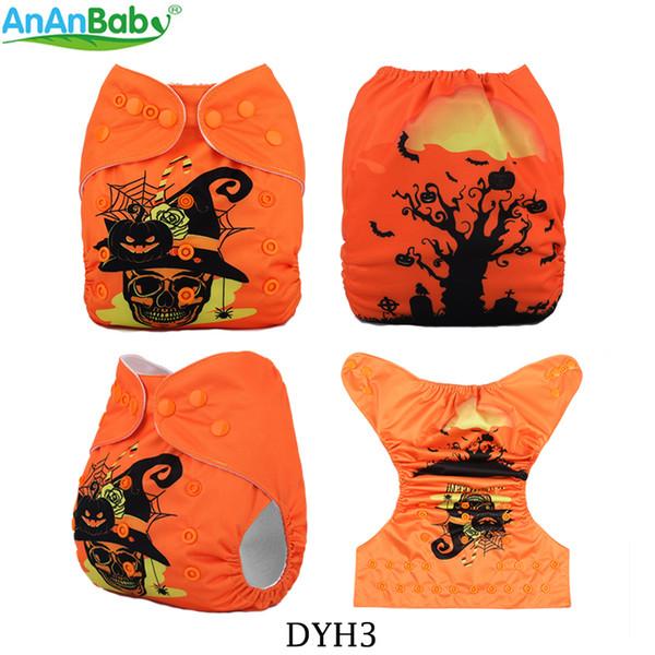 ¡Impresión del día de Halloween! Pañal de tela lavable reutilizable para bebés Ananbaby Pañales con inserto de microfibra de 1pc