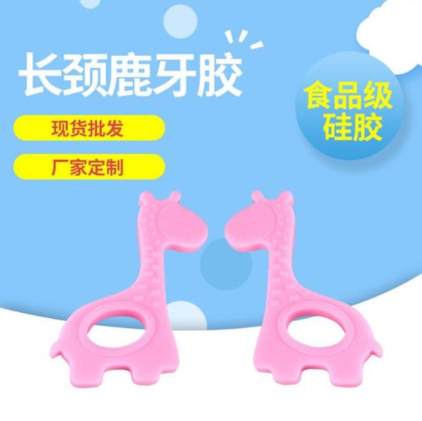 top popular Baby Teether Soft Silicone DIY Kid Giraffe Shape Craft Handmade Chewing Ring Toy 2020