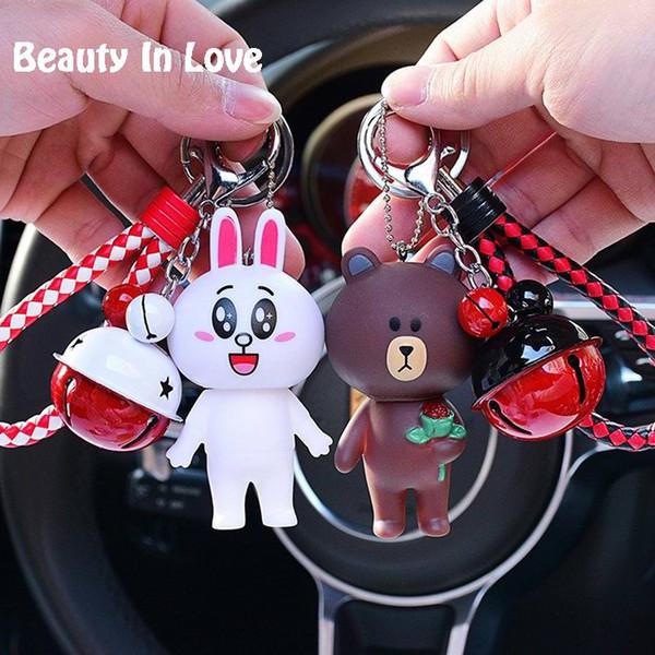 Cartoon Rilakkuma Bär Brown Bunny Cony Tier Kiki Keychain Frauen Leder Schmuckstück Metall Schlüsselanhänger Autotasche Pendent Charme D43