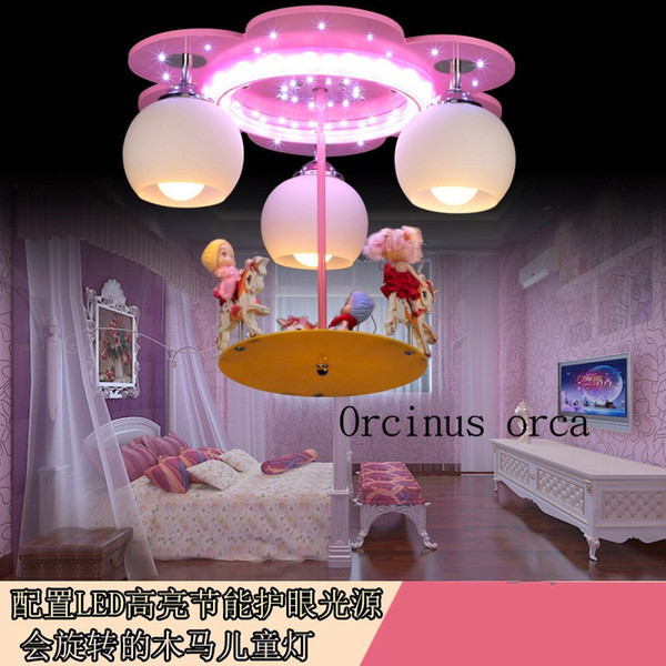 Children's room lights girls Pink Princess lamps bedroom eye care energy-saving cartoon carousel children's room dome light