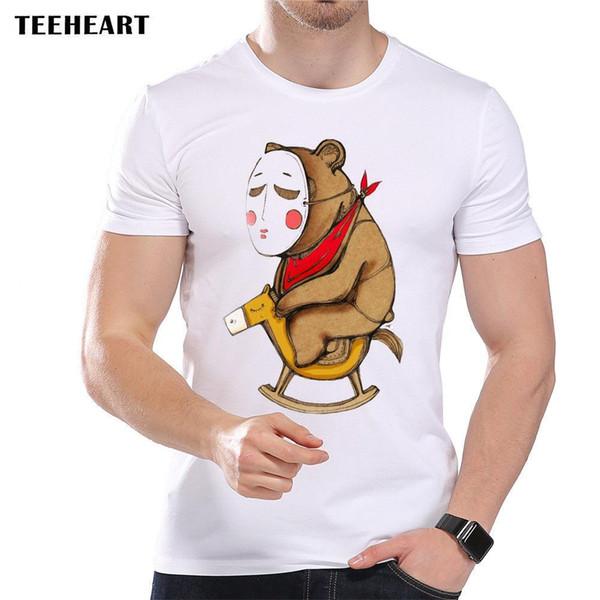 Vintage No Face Bear Vintage Mask Wooden Horse Funny Joke Men T Shirt Tee