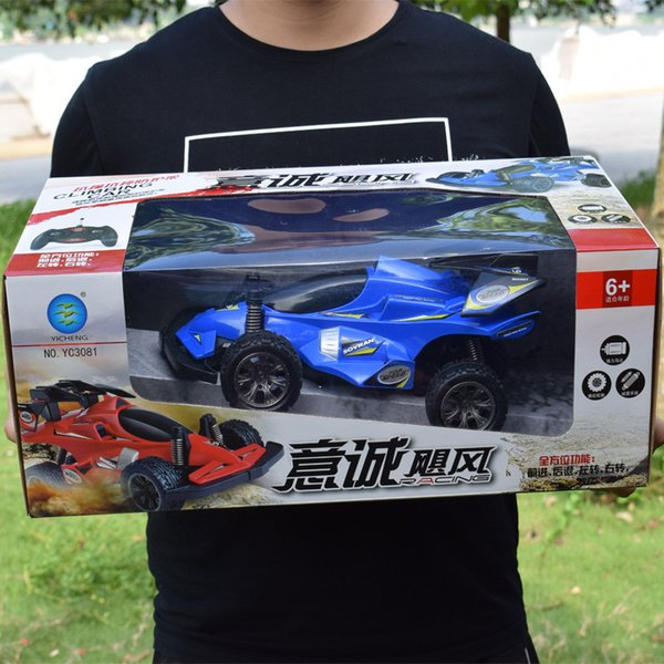 Bag a large high-speed racing car, remote control car, children's toys, charging, climbing SUV, shock absorber boy gift.