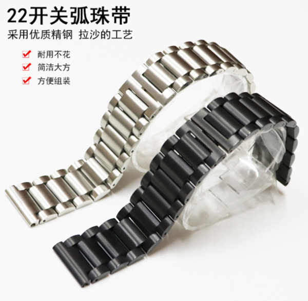 Hot sell Silver Mesh Stainless Steel Watchband Fold Over Clasp with Safety Strap Men Watch Replacement Bracelet