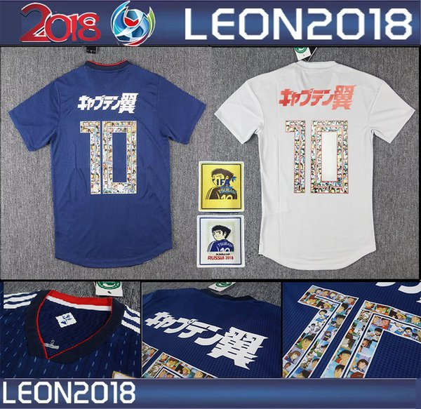 f39b64794fcf Size S-3XL JAPAN 2018 TSUBASA Soccer Jersey Japan World Cup ATOM 18 19 Home