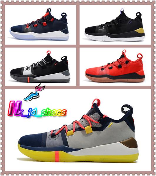 Новый Кобе A. D. EP Мамба день Парус черный многоцветный AV3556-100 мужские кроссовки дизайнер спорта на открытом воздухе кроссовки размер США 7-12