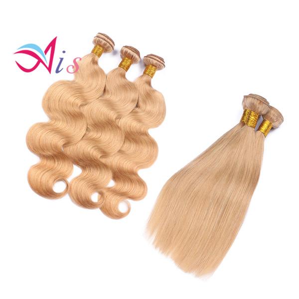 Cheveux brésiliens raides ou corps vague cheveux tisse couleur 27 # remy trame de cheveux humains miel blonde extensions