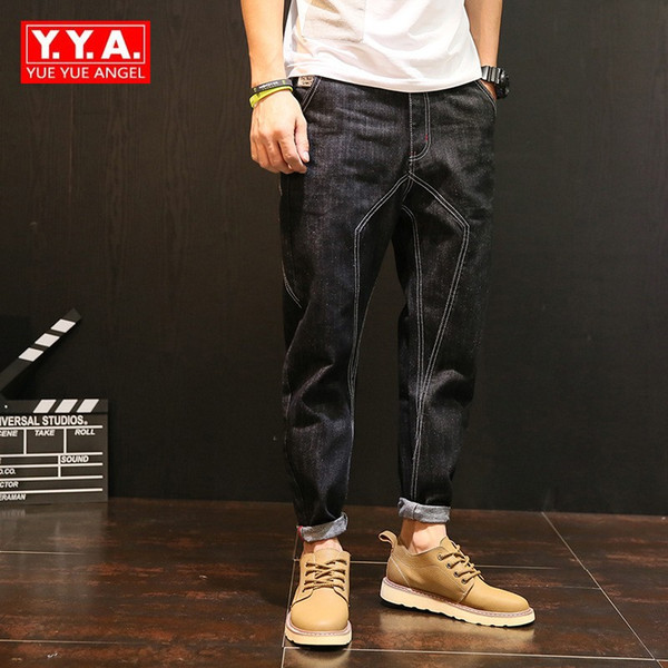 2018 New College Style Denim Harem Pants Men Plus Size Black Jeans Harajuku Pencil Jeans Pants Teenager Zipper Baggy Homme