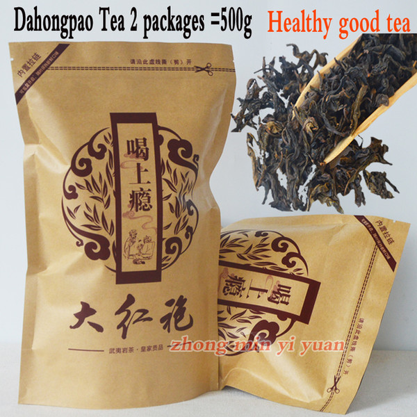 500g grade 2019 clovershrub da hong pao red robe dahongpao oolong tea lose weight the tea black antifatigue ing