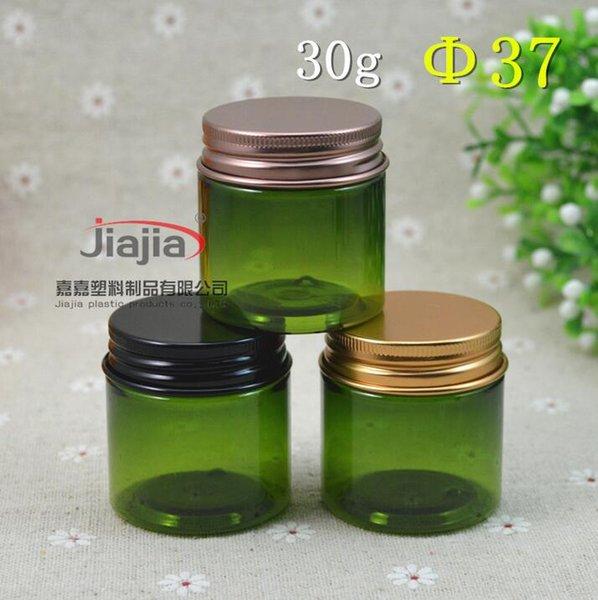 30 Gramm grünes PET-Glas, 30ml Plastikglas mit Gold / Schwarz / Braun Aluminiumkappe Cosmetic Packaging Körperpflege-Probenbehälter