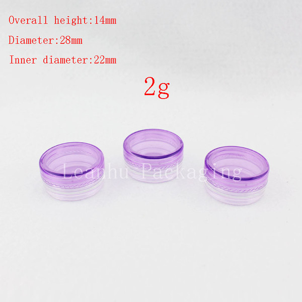 2g purple empty cream cosmetic bottles with screw cap, sample lip balm jar small display PS container 2g plastic cream jars
