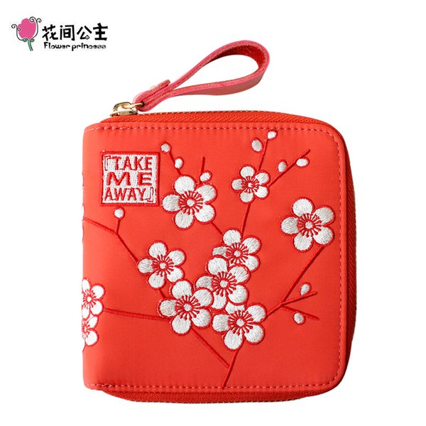 Flower Princess Nylon Embroidery Floral Wristlet Clutch Wallet Women Purse Card Holder Organizer Teenage Girls Ladies Hand Bag