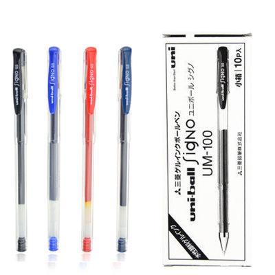 10 Pcs / Alta Qualidade Japão Mitsubishi UM-100 0.5mm Gel Caneta Escritório Caneta Material Escolar Papelaria bb1710076