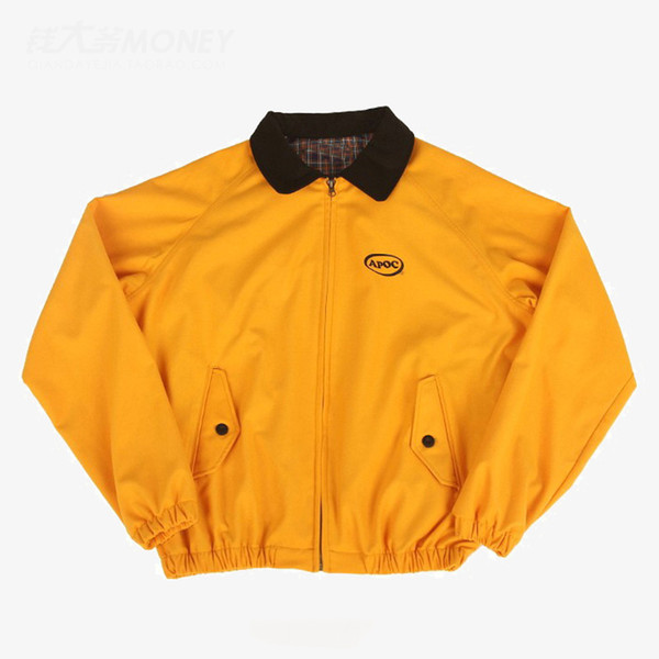 Hommes Veste Printemps Style Safari Jaune Vêtements jaqueta masculina Groupe de la mode coréenne BTS Jung Kook Streetwear casaco