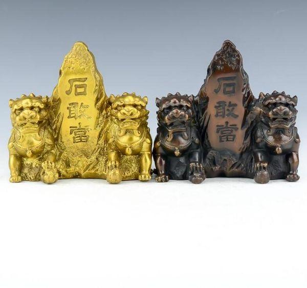 Fine copper stone dare when Taishan stone dare to antique antique copper lion town house decoration