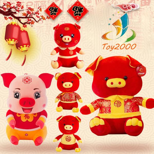 Новый год плюшевые игрушки симпатичные благословение свинья плюшевые игрушки куклы свинья Год талисман чучела животных игрушки лучший подарок для детей игрушки