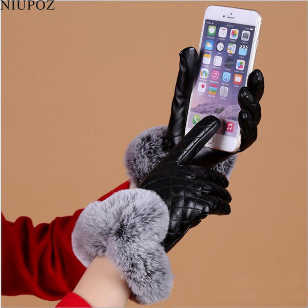 Female Fashion Elegant Long PU Leather Gloves Women Full Finger Winter Plus Cashmere Warm Mittens Touch Screen Gloves G138-2