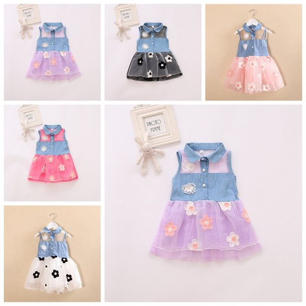 0-6Y Girl baby kid clothes lace denim shirt tulle skirt princess tutu dresses summer girls floral dress