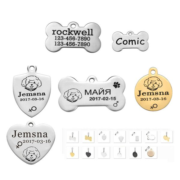 free pet name tags coupons promo codes deals 2018 get cheap