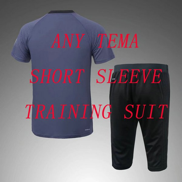 Any Team Traning suit