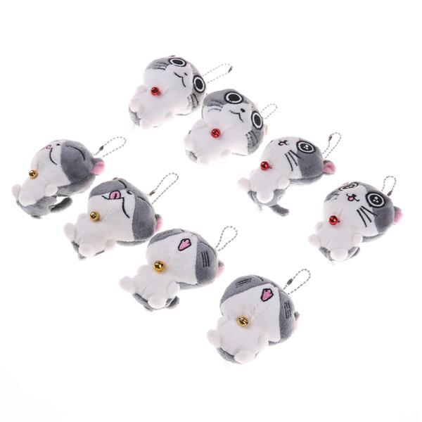 Smiling Face Lovely Cat Keychain Pendant Kawaii Quality Baby Children Plush Toys Kids Toys For Children Kids 10cm