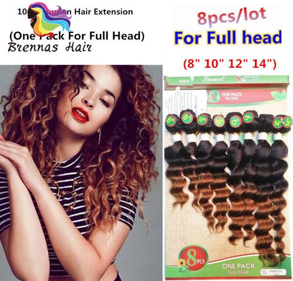 (8pcs/lot) 8-14inch black brazilian virgin curly hair human braiding hair bulk curly hair for micro braids brazilian body wave