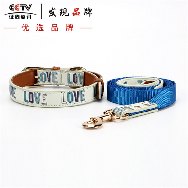 PU Leather Personalized Plain Skin Pet Dog Harness Vest Collar 150cm Dog Rope Collar Leashes Hand Strap Pet Traction Rope Set