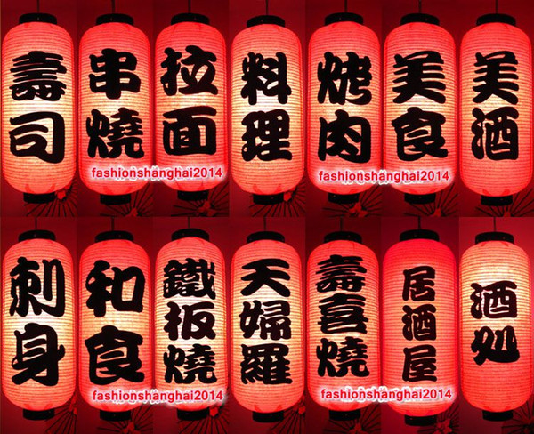 best selling Japanese Paper Lantern Red Korean Cuisine Sushi Sashimi Teppanyaki Grill Noodles Rice 50 X 20CM