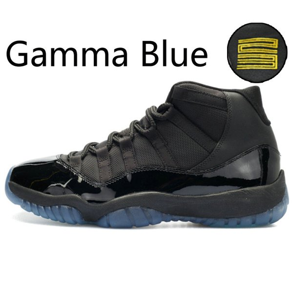 High Gamma Blue