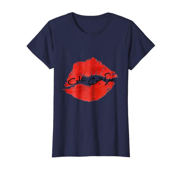 Kırmızı Dudaklar-Benim Ruh Yüksek Arapça Kelimeler T Gömlek Baskı T-shirt Harajuku Kısa Kollu Erkek Üst Baskı Tee Gömlek
