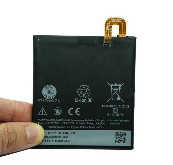Купить аккумуляторную батарею для китайского смартфона