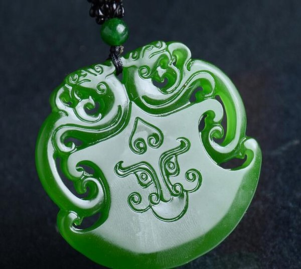 Xinjiang Hetian Yubiyu Antique Dragon Jade Pendant Hollow Double-sided Carving Double Jade Pendant