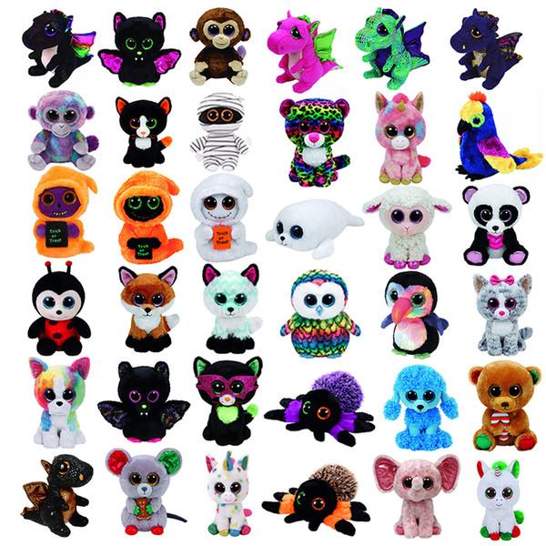 Beanie Boos Plush Dolls Penguin Dog Giraffe Cat Raccoon Sheep Bat Cattle Plush Animal Big Eyes Stuffed Animals Plush Toy