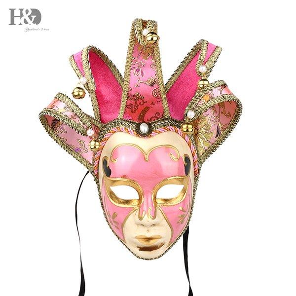 Deluxe Lungo Naso Maschera Veneziana Ballo In Maschera Accessorio Costume Carnevale
